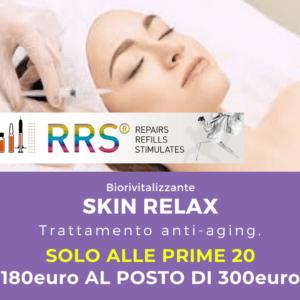 Offerta Trattamento Anti-Aging Skin Relax - Protocollo da 6 sedute